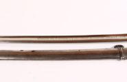 Infanterie Offizierssäbel M1861 Widmungsstück